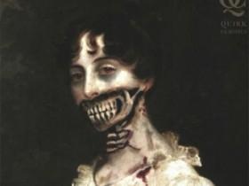 Гордыня и недоверие и зомби
