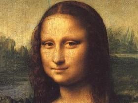 Мона Елизавета