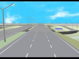 автодорога