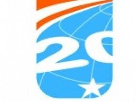 Чемпионат мира U-20
