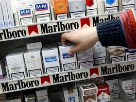сигаретные изделия