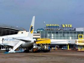 Борисполь аэродром