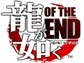 Yakuza Of the End