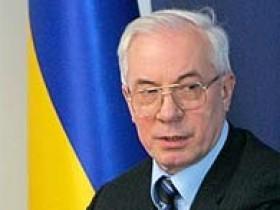 Анатолий Азаров