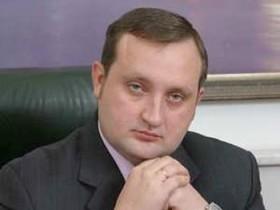 Сергея Арбузов