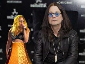 Оззи Осборн,Леди Гага
