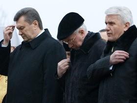 Янукович,Азаров,Литвин
