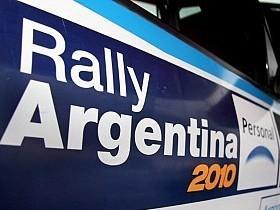 Авто-ралли Аргентины