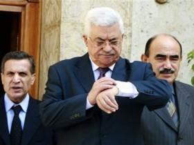 Абу Мазен