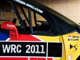 WRC-2011