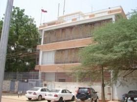 Дарфур