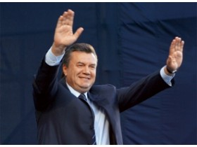 В. Янукович