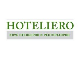 отельеро