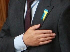 Томенко