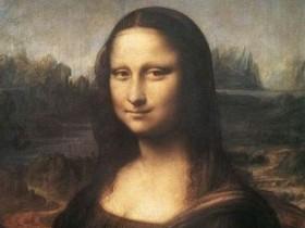 Мона Елизавета джоконда