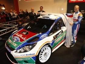 Форд Фиеста WRC