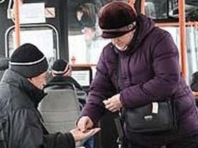 оплата за проезд