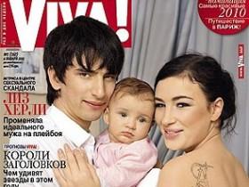 Анастасия Приходько с женихом и дочерью