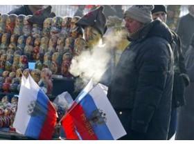Жители России боятся увеличения тарифов