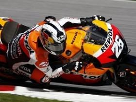 Хонда MotoGP
