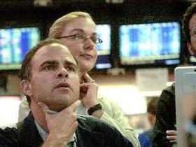 фондовые