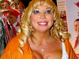 Марина Распутина