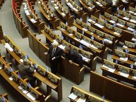 парламентарий