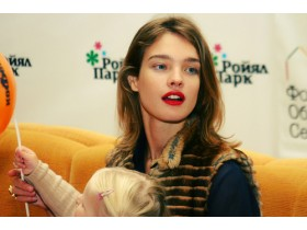 Светлана Водянова