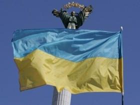 День Соборности Украины,знак Украины