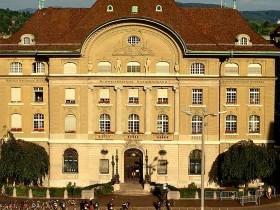 Государственный банк Швейцарии