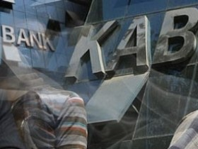 Kabul Банк