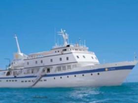 Эклипс яхта