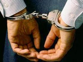 арестованый