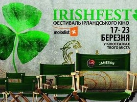 пир ирландского кино IRISHFEST