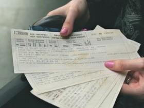 билеты на поезд