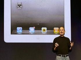 Эпл iPod 2