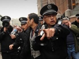КНР, милиция