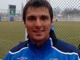 Александр Тришович