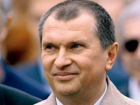 Иван Сечин