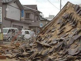 япония,землетрясение