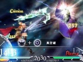 Dissidia, Final Fantasy, PSP, RPG, игра, схватка, поединок, соревнование, добро и зло,