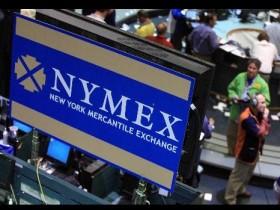 биржа NYMEX
