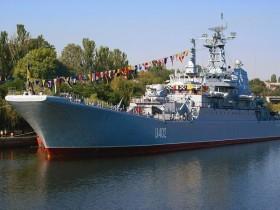 Из Севастополя в Ливию едет военнослужащий фрегат