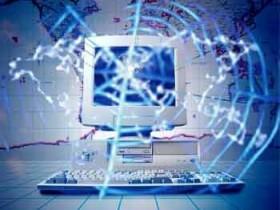 сбой в компьютерной сети