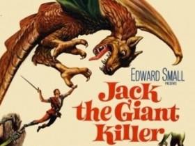 Джек — убийца гигантов