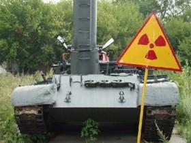 Чернобыльская область