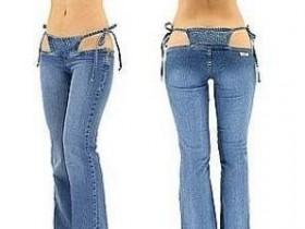 Тесные штаны