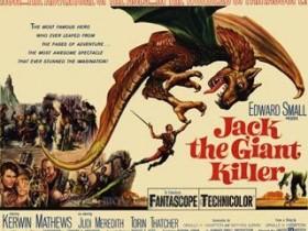 Джек - убийца гигантов