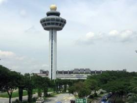Интернациональный аэродром Чанги в Сингапкуре