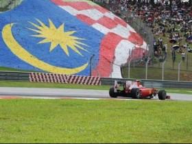 Гран При Малайзии